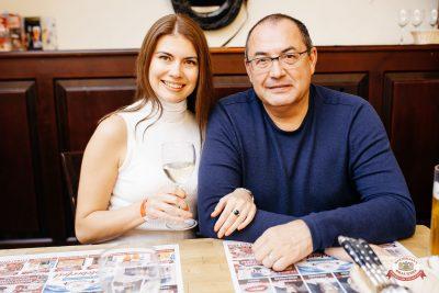 «Октоберфест-2018»: выбор пивной столицы, 5 октября 2018 - Ресторан «Максимилианс» Челябинск - 0045