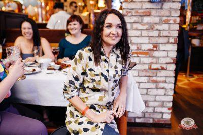 «Октоберфест-2018»: выбор пивной столицы, 5 октября 2018 - Ресторан «Максимилианс» Челябинск - 0047