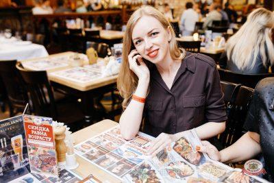«Октоберфест-2018»: выбор пивной столицы, 5 октября 2018 - Ресторан «Максимилианс» Челябинск - 0051