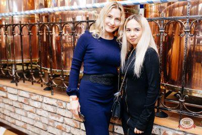 «Октоберфест-2018»: выбор пивной столицы, 5 октября 2018 - Ресторан «Максимилианс» Челябинск - 0059