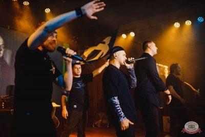 Каста, 10 октября 2018 - Ресторан «Максимилианс» Челябинск - 10