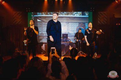Каста, 10 октября 2018 - Ресторан «Максимилианс» Челябинск - 11
