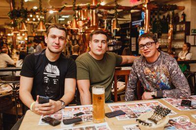 Каста, 10 октября 2018 - Ресторан «Максимилианс» Челябинск - 13
