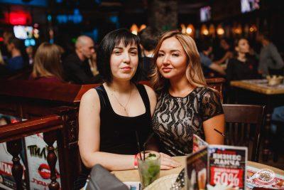 Каста, 10 октября 2018 - Ресторан «Максимилианс» Челябинск - 14