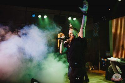 Каста, 10 октября 2018 - Ресторан «Максимилианс» Челябинск - 2