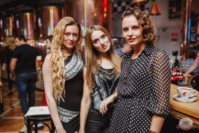 Каста, 10 октября 2018 - Ресторан «Максимилианс» Челябинск - 27