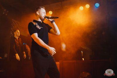 Каста, 10 октября 2018 - Ресторан «Максимилианс» Челябинск - 7