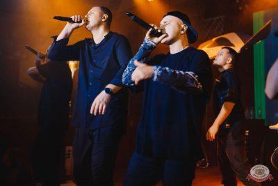 Каста, 10 октября 2018 - Ресторан «Максимилианс» Челябинск - 8