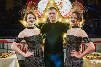 Вечеринка «Русского Радио» «Для своих», 12 октября 2018 - Ресторан «Максимилианс» Челябинск - 12