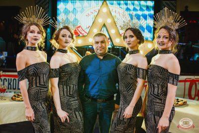 Вечеринка «Русского Радио» «Для своих», 12 октября 2018 - Ресторан «Максимилианс» Челябинск - 13