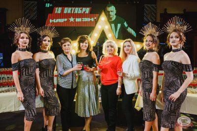 Вечеринка «Русского Радио» «Для своих», 12 октября 2018 - Ресторан «Максимилианс» Челябинск - 15