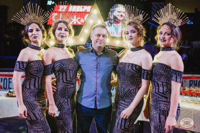 Вечеринка «Русского Радио» «Для своих», 12 октября 2018 - Ресторан «Максимилианс» Челябинск - 17