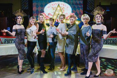 Вечеринка «Русского Радио» «Для своих», 12 октября 2018 - Ресторан «Максимилианс» Челябинск - 18