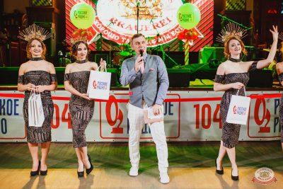 Вечеринка «Русского Радио» «Для своих», 12 октября 2018 - Ресторан «Максимилианс» Челябинск - 19