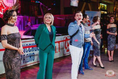 Вечеринка «Русского Радио» «Для своих», 12 октября 2018 - Ресторан «Максимилианс» Челябинск - 21
