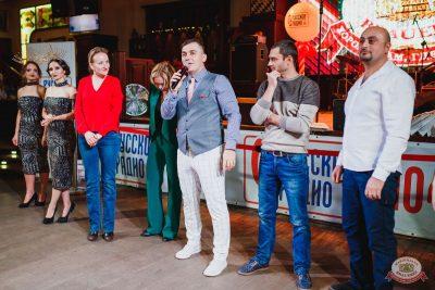 Вечеринка «Русского Радио» «Для своих», 12 октября 2018 - Ресторан «Максимилианс» Челябинск - 22