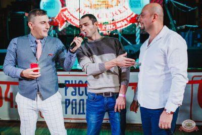 Вечеринка «Русского Радио» «Для своих», 12 октября 2018 - Ресторан «Максимилианс» Челябинск - 23