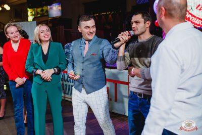 Вечеринка «Русского Радио» «Для своих», 12 октября 2018 - Ресторан «Максимилианс» Челябинск - 24