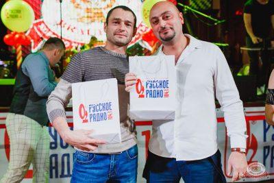Вечеринка «Русского Радио» «Для своих», 12 октября 2018 - Ресторан «Максимилианс» Челябинск - 26