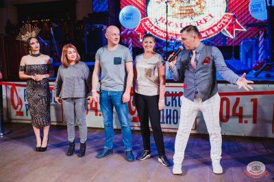 Вечеринка «Русского Радио» «Для своих», 12 октября 2018 - Ресторан «Максимилианс» Челябинск - 27