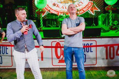 Вечеринка «Русского Радио» «Для своих», 12 октября 2018 - Ресторан «Максимилианс» Челябинск - 29
