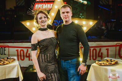 Вечеринка «Русского Радио» «Для своих», 12 октября 2018 - Ресторан «Максимилианс» Челябинск - 3