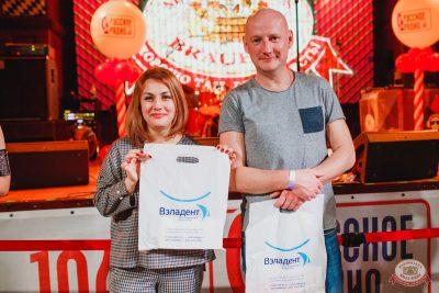 Вечеринка «Русского Радио» «Для своих», 12 октября 2018 - Ресторан «Максимилианс» Челябинск - 30