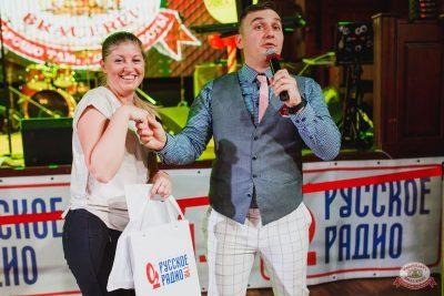 Вечеринка «Русского Радио» «Для своих», 12 октября 2018 - Ресторан «Максимилианс» Челябинск - 31