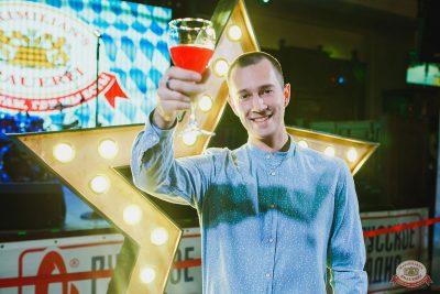 Вечеринка «Русского Радио» «Для своих», 12 октября 2018 - Ресторан «Максимилианс» Челябинск - 33