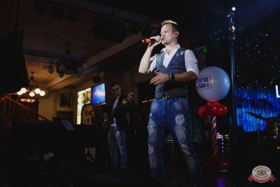 Вечеринка «Русского Радио» «Для своих», 12 октября 2018 - Ресторан «Максимилианс» Челябинск - 36