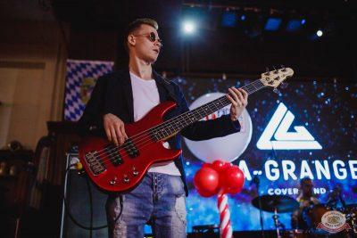 Вечеринка «Русского Радио» «Для своих», 12 октября 2018 - Ресторан «Максимилианс» Челябинск - 37