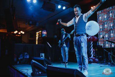 Вечеринка «Русского Радио» «Для своих», 12 октября 2018 - Ресторан «Максимилианс» Челябинск - 38