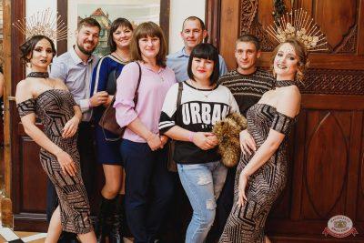 Вечеринка «Русского Радио» «Для своих», 12 октября 2018 - Ресторан «Максимилианс» Челябинск - 39