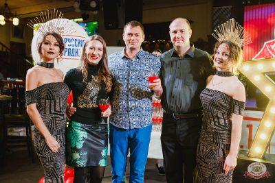 Вечеринка «Русского Радио» «Для своих», 12 октября 2018 - Ресторан «Максимилианс» Челябинск - 4