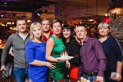 Вечеринка «Русского Радио» «Для своих», 12 октября 2018 - Ресторан «Максимилианс» Челябинск - 41