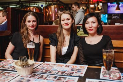 Вечеринка «Русского Радио» «Для своих», 12 октября 2018 - Ресторан «Максимилианс» Челябинск - 43