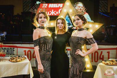 Вечеринка «Русского Радио» «Для своих», 12 октября 2018 - Ресторан «Максимилианс» Челябинск - 5
