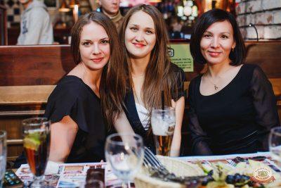 Вечеринка «Русского Радио» «Для своих», 12 октября 2018 - Ресторан «Максимилианс» Челябинск - 57