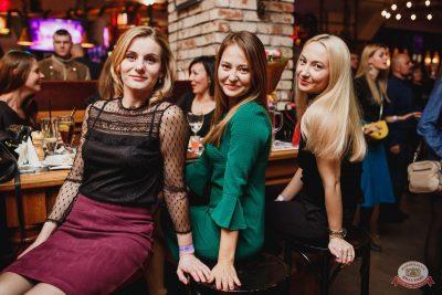 Вечеринка «Русского Радио» «Для своих», 12 октября 2018 - Ресторан «Максимилианс» Челябинск - 58