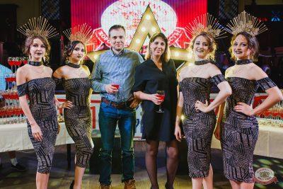 Вечеринка «Русского Радио» «Для своих», 12 октября 2018 - Ресторан «Максимилианс» Челябинск - 6