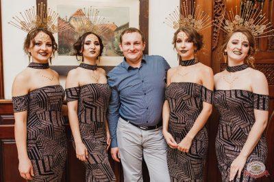 Вечеринка «Русского Радио» «Для своих», 12 октября 2018 - Ресторан «Максимилианс» Челябинск - 60