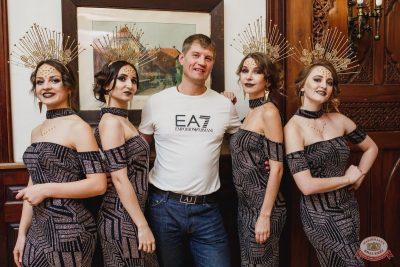 Вечеринка «Русского Радио» «Для своих», 12 октября 2018 - Ресторан «Максимилианс» Челябинск - 61