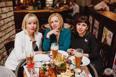 Вечеринка «Русского Радио» «Для своих», 12 октября 2018 - Ресторан «Максимилианс» Челябинск - 7