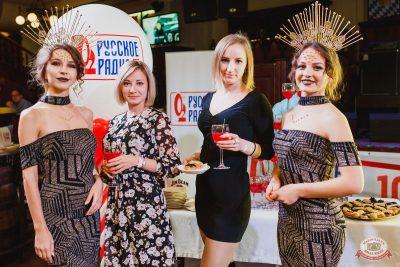 Вечеринка «Русского Радио» «Для своих», 12 октября 2018 - Ресторан «Максимилианс» Челябинск - 8