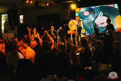 «Дыхание ночи»: русская вечеринка «Matreshka Party», 12 октября 2018 - Ресторан «Максимилианс» Челябинск - 10