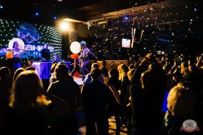 «Дыхание ночи»: русская вечеринка «Matreshka Party», 12 октября 2018 - Ресторан «Максимилианс» Челябинск - 11