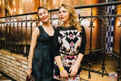 «Дыхание ночи»: русская вечеринка «Matreshka Party», 12 октября 2018 - Ресторан «Максимилианс» Челябинск - 13