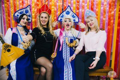 «Дыхание ночи»: русская вечеринка «Matreshka Party», 12 октября 2018 - Ресторан «Максимилианс» Челябинск - 14