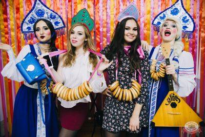 «Дыхание ночи»: русская вечеринка «Matreshka Party», 12 октября 2018 - Ресторан «Максимилианс» Челябинск - 16