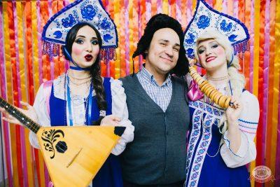 «Дыхание ночи»: русская вечеринка «Matreshka Party», 12 октября 2018 - Ресторан «Максимилианс» Челябинск - 20